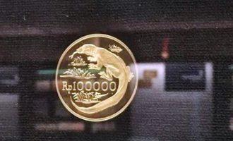 Permalink ke Mengenal Uang Logam Emas yang Diterbitkan Bank Indonesia