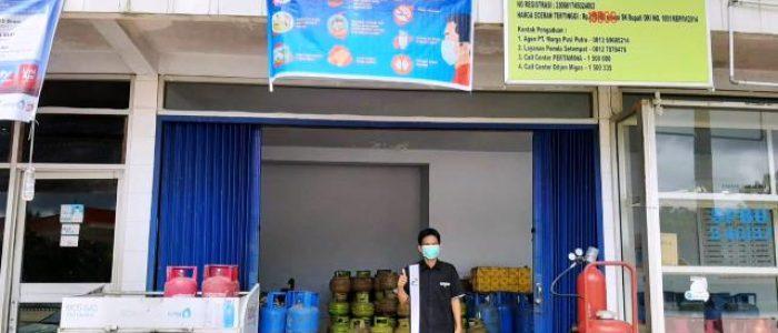 Pertamina Rilis Ciri-ciri Pangkalan LPG 3 Kg yang Resmi